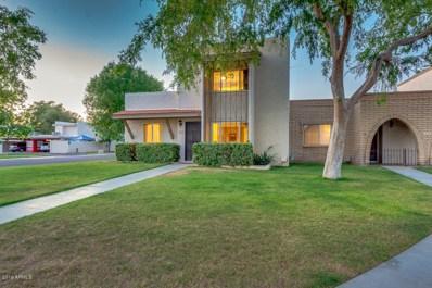 7804 E Lewis Avenue, Scottsdale, AZ 85257 - MLS#: 5915699