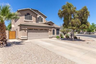 534 E Kyle Court, Gilbert, AZ 85296 - MLS#: 5915700