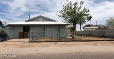 75 N Phoenix Street, Florence, AZ 85132 - MLS#: 5916199