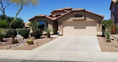 42078 W Michaels Drive, Maricopa, AZ 85138 - MLS#: 5916409