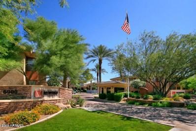 6900 E Princess Drive UNIT 1193, Phoenix, AZ 85054 - MLS#: 5917610