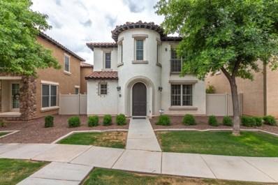 969 S Huish Drive, Gilbert, AZ 85296 - MLS#: 5918036