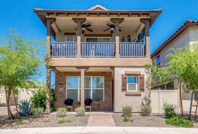 12491 W Gentle Rain Road, Peoria, AZ 85383 - MLS#: 5918224