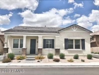 316 N Sandal, Mesa, AZ 85205 - MLS#: 5918711