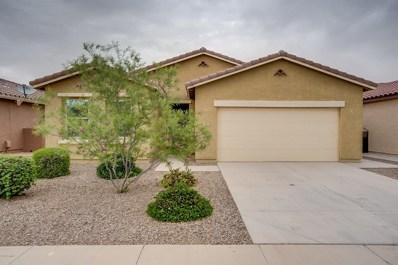 2622 E San Mateo Drive, Casa Grande, AZ 85194 - MLS#: 5919006