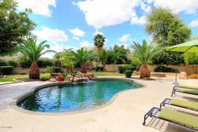 4219 E Lafayette Avenue, Gilbert, AZ 85298 - MLS#: 5919351