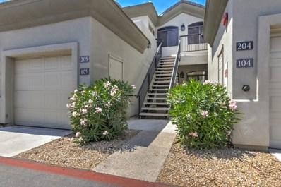 4533 N 22ND Street UNIT 205, Phoenix, AZ 85016 - MLS#: 5919473