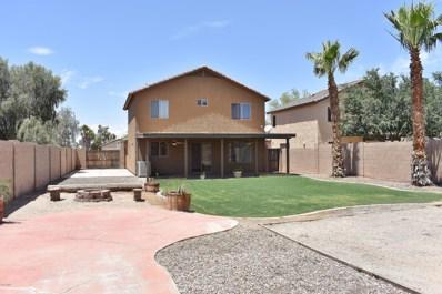 924 N Maria Lane, Casa Grande, AZ 85122 - #: 5919716