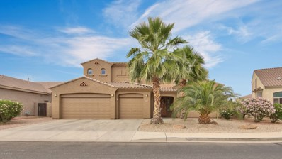 17534 W Desert Lane, Surprise, AZ 85388 - MLS#: 5919764