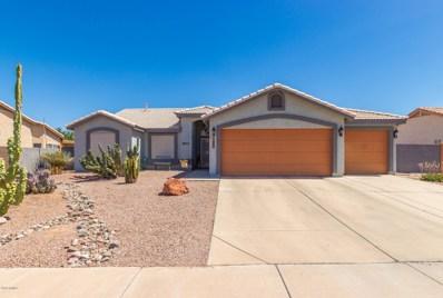 1651 E Jasmine Street, Casa Grande, AZ 85122 - #: 5920651