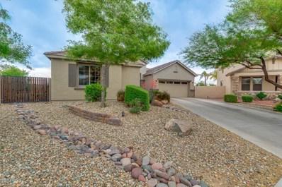 2106 W Ian Drive, Phoenix, AZ 85041 - #: 5921528