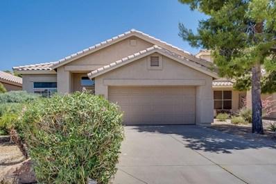 267 N Kenneth Place, Chandler, AZ 85226 - #: 5921902