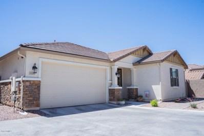 1460 N Balboa, Mesa, AZ 85205 - #: 5922830