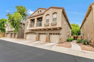 16620 S 48th Street UNIT 80, Phoenix, AZ 85048 - MLS#: 5923183