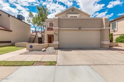 525 E Kerry Lane, Phoenix, AZ 85024 - MLS#: 5923341