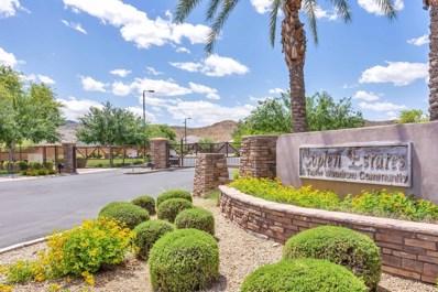 4511 W Pearce Road, Laveen, AZ 85339 - MLS#: 5923700