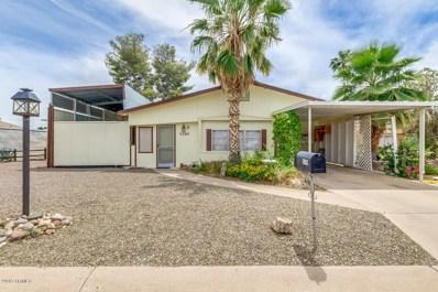 5745 E Aspen Avenue, Mesa, AZ 85206 - MLS#: 5924142