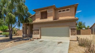 1312 E 11TH Street, Casa Grande, AZ 85122 - MLS#: 5924537