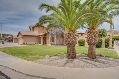 2432 E Windsong Drive, Phoenix, AZ 85048 - MLS#: 5924738