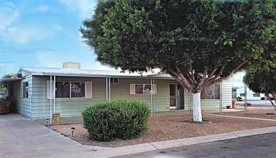 533 E Annette Drive, Phoenix, AZ 85022 - MLS#: 5924977