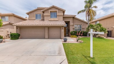 3471 S Beverly Place, Chandler, AZ 85248 - #: 5926857