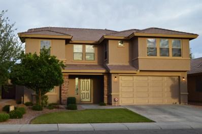 33082 N Pebble Creek Drive, San Tan Valley, AZ 85143 - MLS#: 5927127