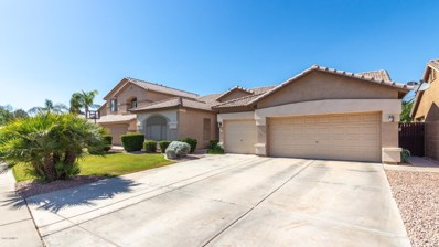 550 E Orchid Lane, Gilbert, AZ 85296 - MLS#: 5927416