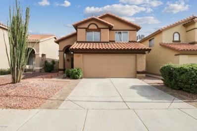 1247 E Muriel Drive, Phoenix, AZ 85022 - MLS#: 5927554