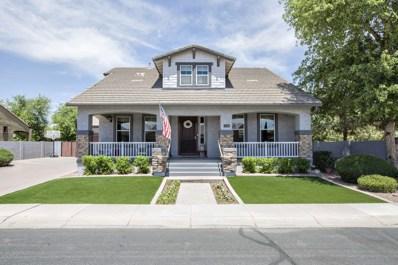 1542 E Gemini Place, Chandler, AZ 85249 - MLS#: 5928009