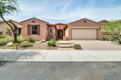 12552 W Morning Vista Drive, Peoria, AZ 85383 - MLS#: 5928210