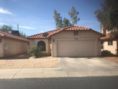 4545 N 67th Avenue UNIT 1074, Phoenix, AZ 85033 - MLS#: 5929389