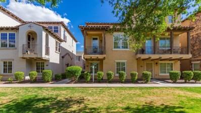 3642 E Horace Drive, Gilbert, AZ 85296 - MLS#: 5930122
