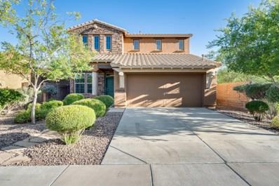 13651 W Tyler Trail, Peoria, AZ 85383 - MLS#: 5931115