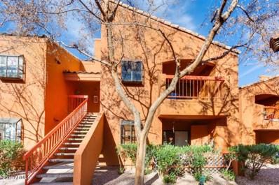 747 S Extension Road UNIT 117, Mesa, AZ 85210 - MLS#: 5931379