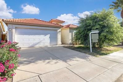 8341 W Cypress Street, Phoenix, AZ 85037 - MLS#: 5931865