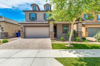 10519 E Nopal Avenue, Mesa, AZ 85209 - MLS#: 5932399