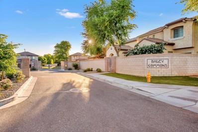2333 N 83RD Drive, Phoenix, AZ 85037 - MLS#: 5933432
