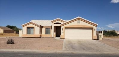 14575 S Redondo Road, Arizona City, AZ 85123 - MLS#: 5933534