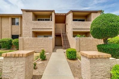 1942 S Emerson UNIT 243, Mesa, AZ 85210 - MLS#: 5934171