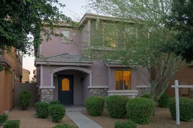4355 E Selena Drive, Phoenix, AZ 85050 - MLS#: 5934229