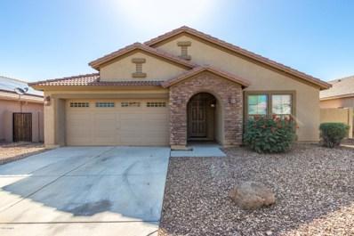 1542 N Desert Willow Avenue, Casa Grande, AZ 85122 - #: 5934453