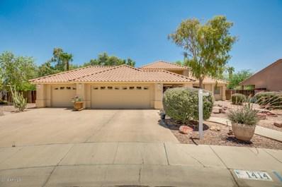 1414 N Paseo De Sonora, Casa Grande, AZ 85122 - MLS#: 5935394