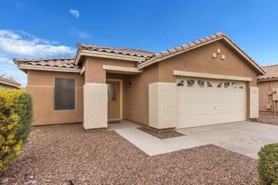 568 W Viola Street, Casa Grande, AZ 85122 - MLS#: 5935543