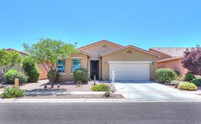 6 S Mesilla Lane, Casa Grande, AZ 85194 - MLS#: 5935574