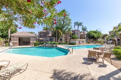 17017 N 12TH Street UNIT 1022, Phoenix, AZ 85022 - MLS#: 5935647