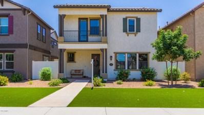 10423 E Natal Avenue, Mesa, AZ 85209 - MLS#: 5935937