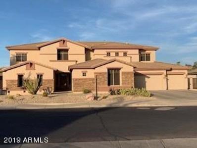 5801 N 131ST Drive, Litchfield Park, AZ 85340 - #: 5936619