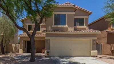 680 W Fruit Tree Lane, San Tan Valley, AZ 85143 - MLS#: 5936769
