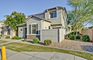 2356 N 84TH Drive, Phoenix, AZ 85037 - MLS#: 5936833