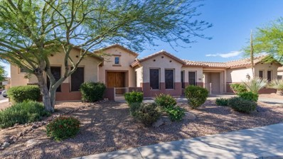 40502 N Travis Trail, Phoenix, AZ 85086 - MLS#: 5937274